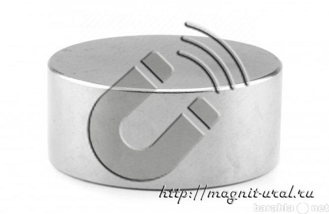 Продам Неодимовый магнит 50х20