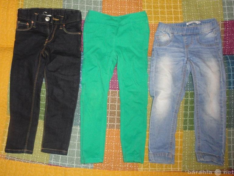 Продам: Джинсы для девочки HM, Palomino, Terrano