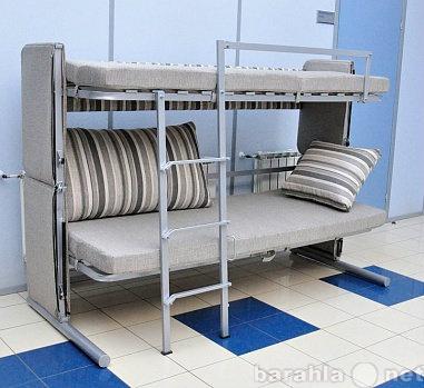 Продам Диван-двух ярусная кровать