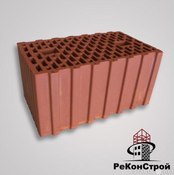 Продам: Керамический крупноформатный, поризованн