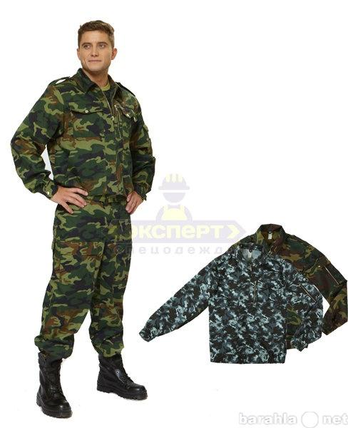 Продам Куртка камуфляжная офицерская  летняя