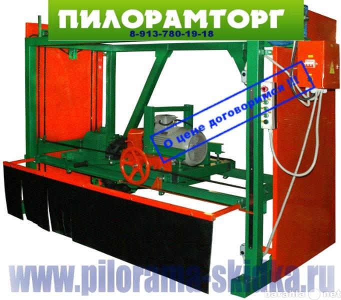 "Продам Пилорама дисковая ""ДП-2"""