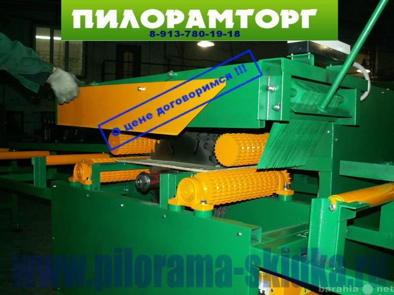Продам Дисковый многопил «Тайга СМД-2»