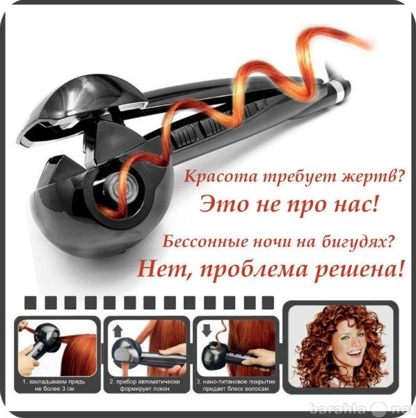 Продам: электрощипцы
