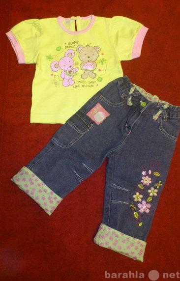 Продам: Джинсы+футболка mmDadaК 80 - 86 размер