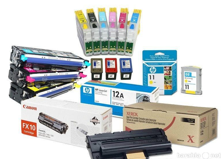 Продам: новые картриджи и расходные материалы