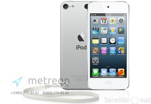 Продам: Apple iPod от интернет магазина metreon