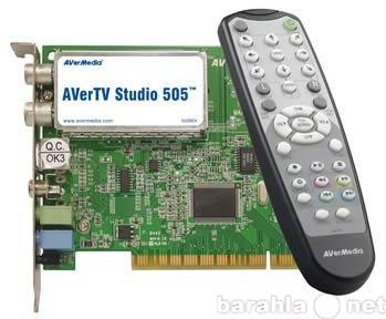 Продам Тв-тюнер AVerMedia avertv Studio 505