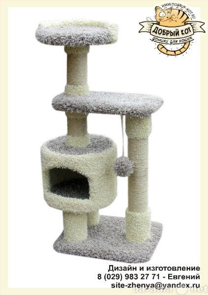 Продам Домик для кота. Игровые комплексы. когте