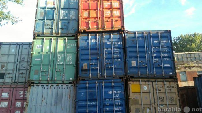 Продам Продам морские контейнеры б/у. Жми!