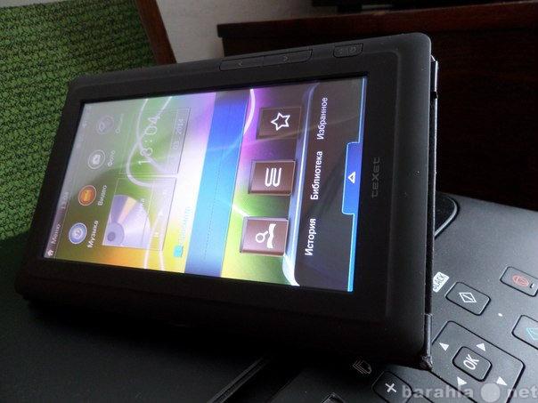 Продам Электронная книга Texet TB 710 HD