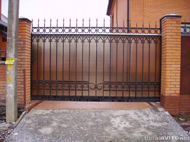 Продам Ворота  калитки навесы заборы лестницы