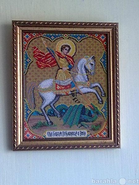 Продам Икона Св.Георгий Победоноcец
