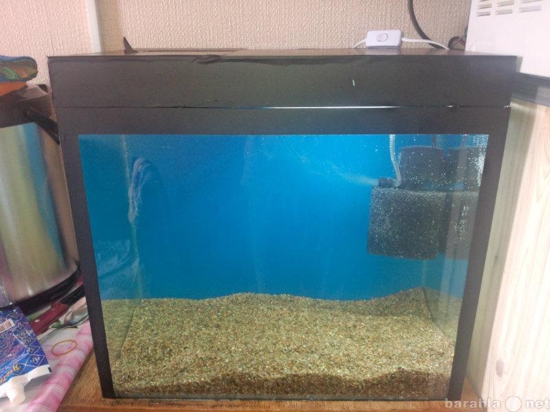 Продам аквариум на 60 литров