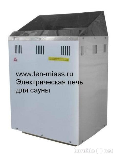 Продам Электрокаменка, Новосибирск