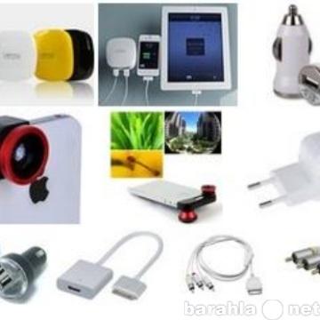 Продам: Аксессуары для iPhone, iPad, iPod