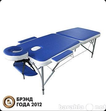Продам Массажные столы складные