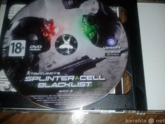Продам Компьютерная игра  Splinter cell blackli