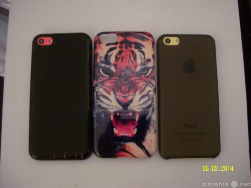 Продам Чехлы для iphone 5C