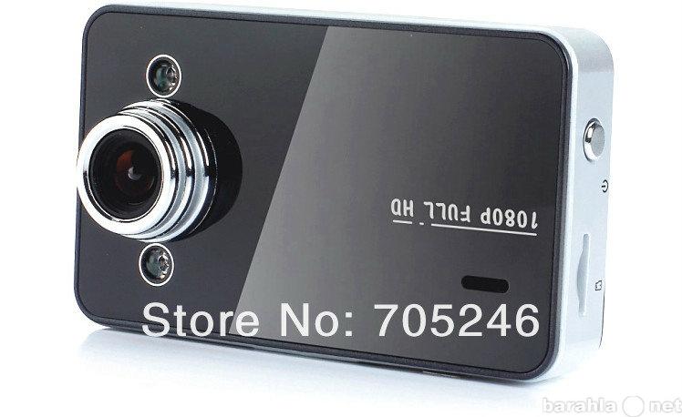 Продам Недорогой автомобильный видеорегистратор