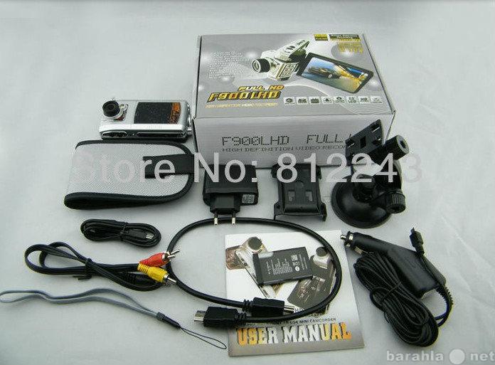 Продам Недорогой, функциональный видеорегистор