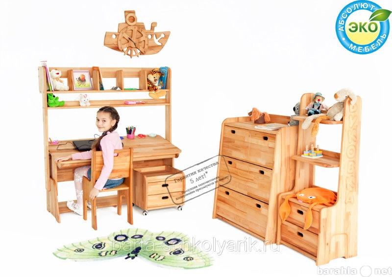 """Продам Комплект для детской комнаты """"Буков"""