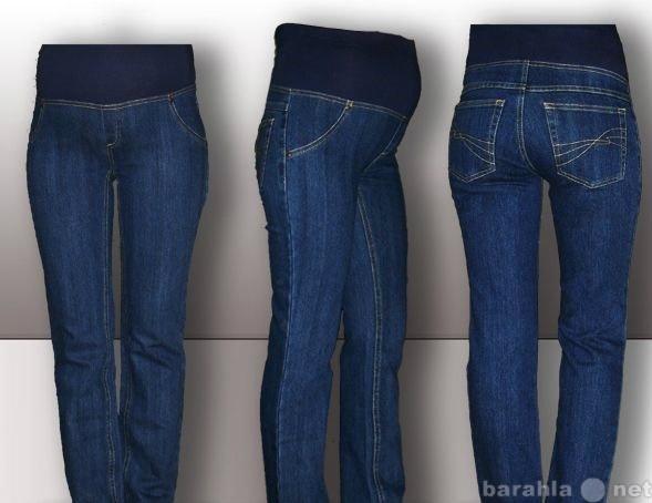 Продам Продам джинсы для беременных