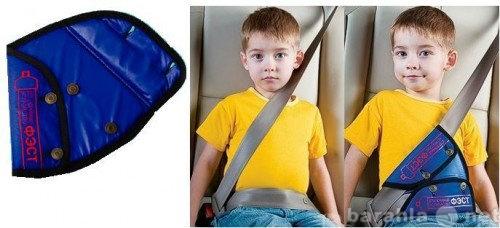 Продам автокресло для детей 15-36
