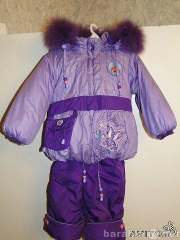 Продам: Детский зимний комбинезон