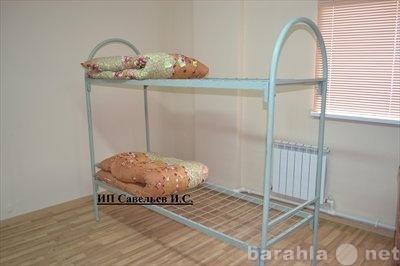 Продам Кровати металические для рабочих