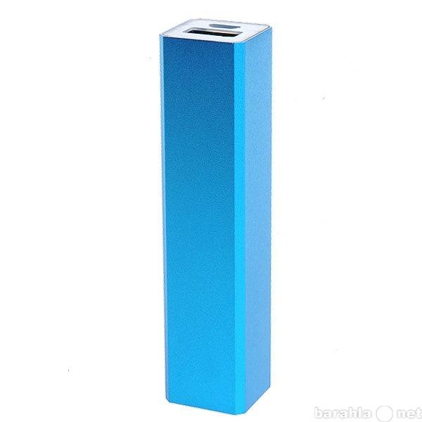 Продам Портативное зарядное устройство 2600