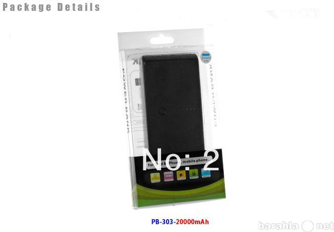 Продам Портативное зарядное устройство 20000