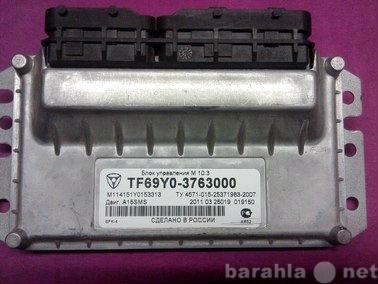Продам Мозги ЭБУ контроллер M114151Y0153313