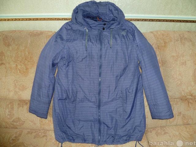 Продам Куртка осенняя для беременных