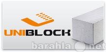 "Продам Газобетон ""Uniblock"""