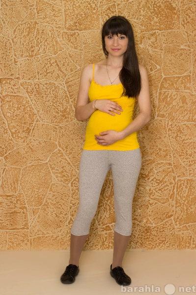 Продам Топ для беременных желтый