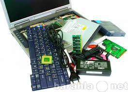Продам Запчасти для ноутбуков