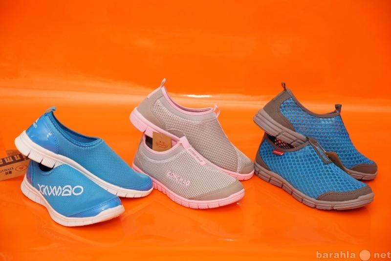 Продам кросовки облегчёные