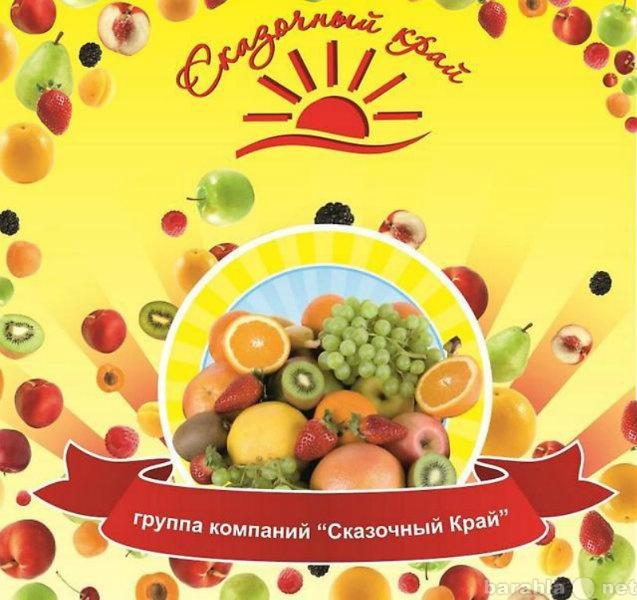 Продам Фрукты и овощи свежие, сушеные, консерв
