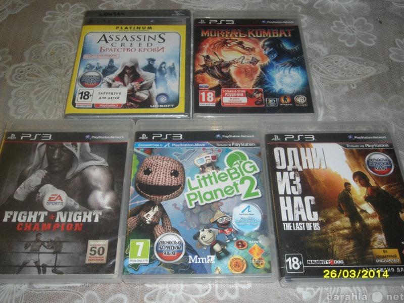 Продам: диски для playstation 3
