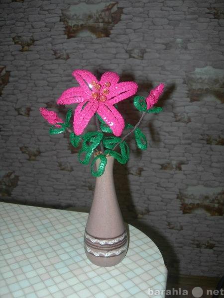 Продам Цветы из бисера и пайеток