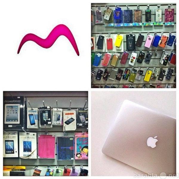 Продам Мобиус, аксессуары для iPhone, iPad