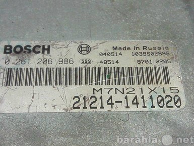 Продам Мозги ЭБУ контроллер 21214 M7N21X15