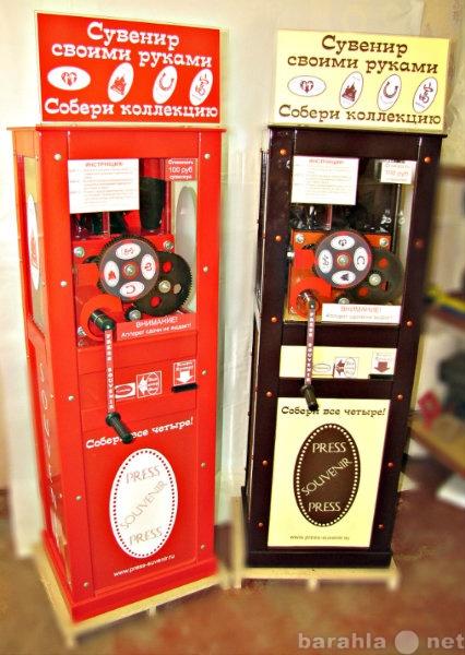 Продам: Аппарат «Пресс-сувенир»