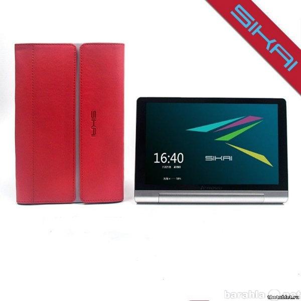 Продам Чехол-Папка для Lenovo Yoga Tablet 10 B8