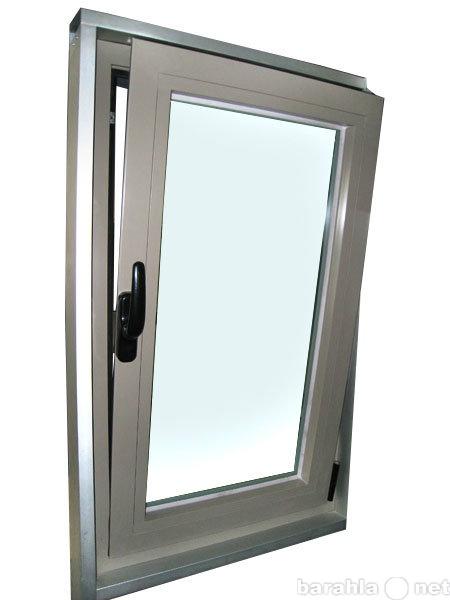 Продам Окна из алюминиевого профиля