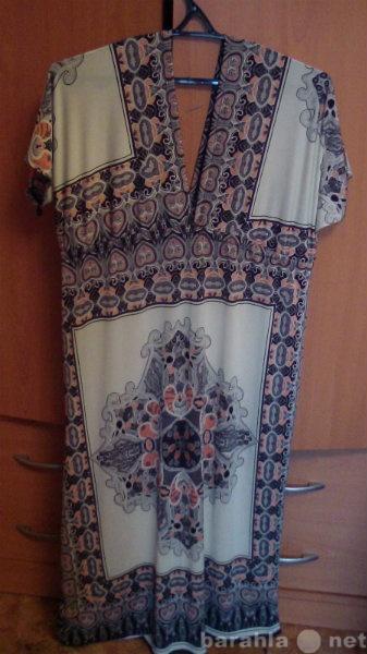 Продам платье для беременных новое