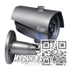 Продам цветная уличная камера IP65