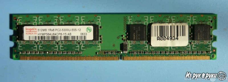 Продам: модуль памяти Hynix DDR2 667 DIMM 512Mb
