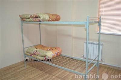 Продам Кровати для рабочих, общежитий, гостиниц
